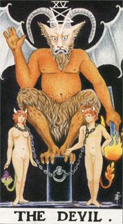 КРУГИ Рейки Иггдрасиль 15-devil